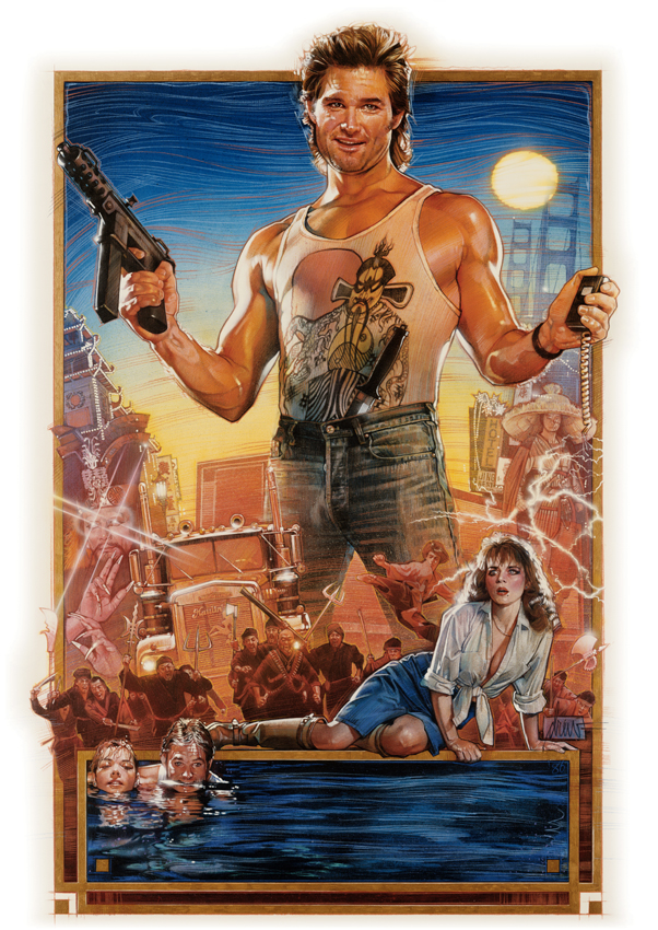 Jack Burton Drew Struzan