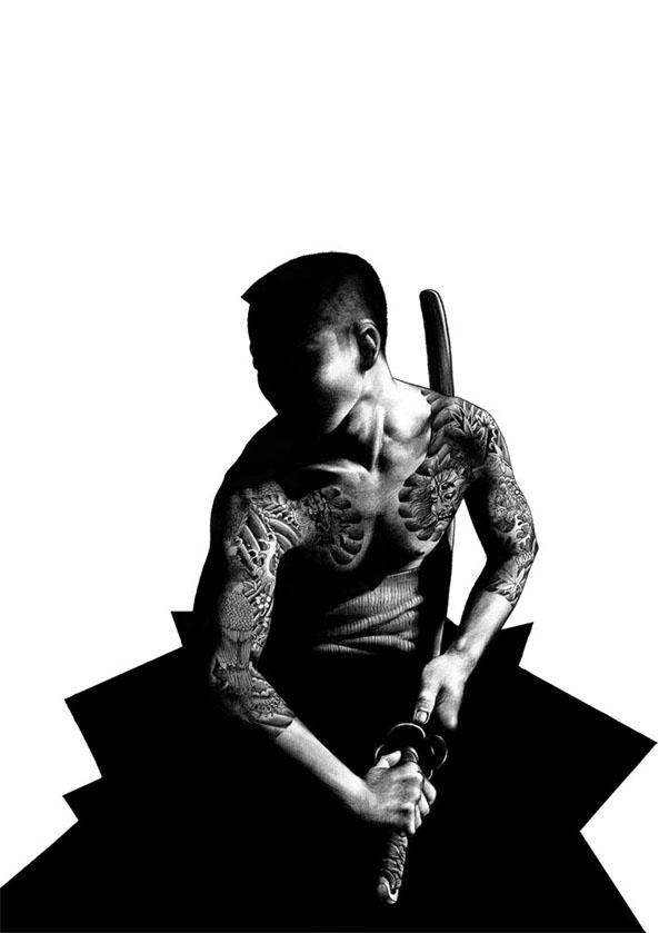 yakuza sword shohei hakuchi